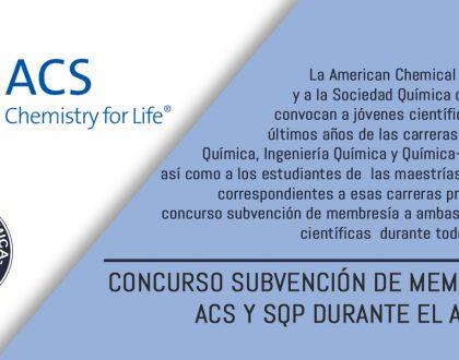 Concurso subvención de membresía a ACS y SQP durante el año 2020