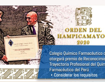 REQUISITOS PARA EL PREMIO DE RECONOCIMIENTO A LA TRAYECTORIA  PROFESIONAL DEL QUIMICO FARMACEUTICO
